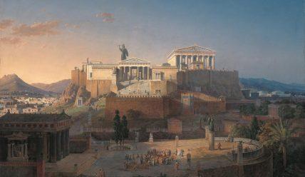Ідеальна держава Платона