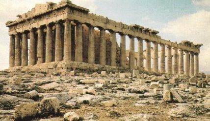 Становлення античної грецької цивілізації