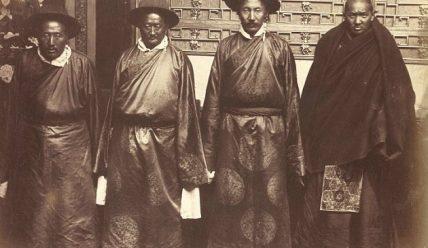 Далай-лама XIII : життя та діяльність.