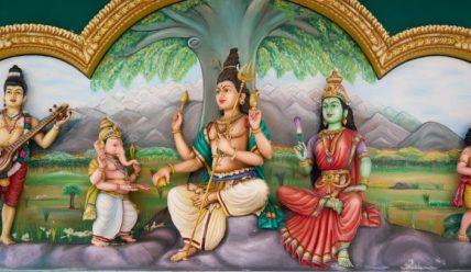 Агама (индуизм)