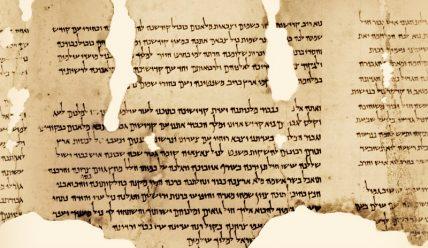 Книга Ювілеїв – старозавітна апокрифічна книга.