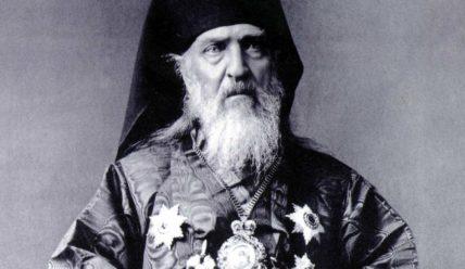 Миколай Японський – православний місіонер, засновник православної церкви в Японії.
