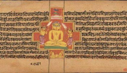 Дхармашастры