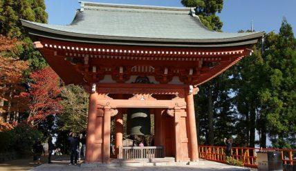 Тендай – японська школа махаяністського буддизму