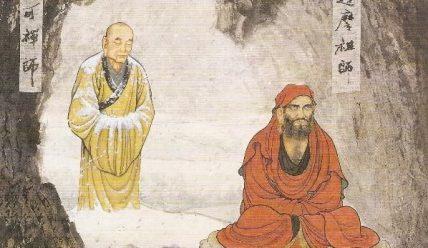 Бодхидхарма – основатель учения дзен