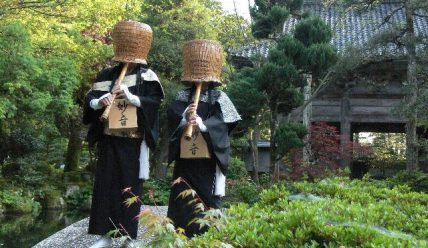 Фукэ – школа дзэн-буддизма