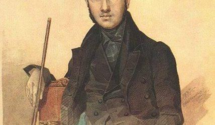 Біографія Євгена Гребінки.