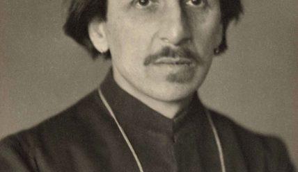 Ананда Кентиш Кумарасвами – жизнь и учение.