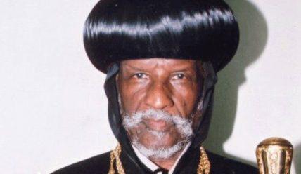 Эритрейская Православная церковь