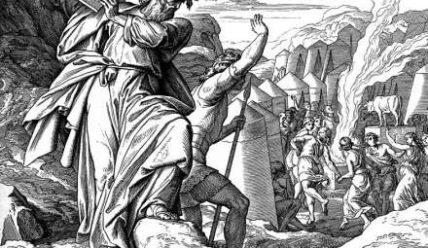 Пророк Мойсей