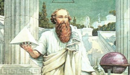 Піфагор – давньогрецький філософ, релігійний та політичний діяч