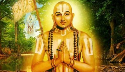 Рамануджа – жизнь и учение.