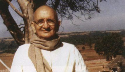 Свами Рамдас  – жизнь, учение, книги.