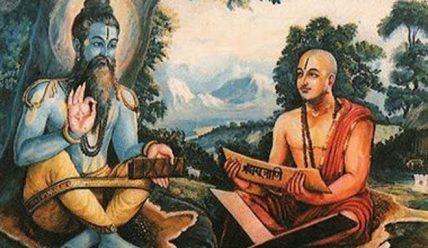 Кашмирский Шиваизм