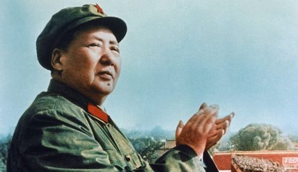 Біографія Мао Цзедуна.