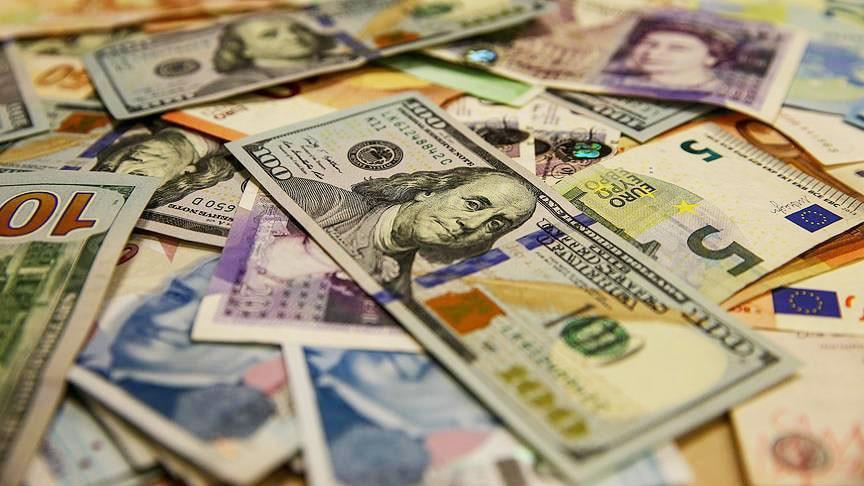 Где выгодно обменять валюту в Киеве ?