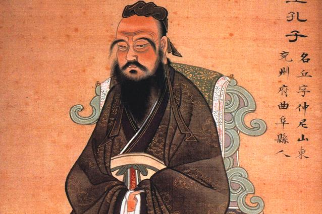 Коротко про Конфуція