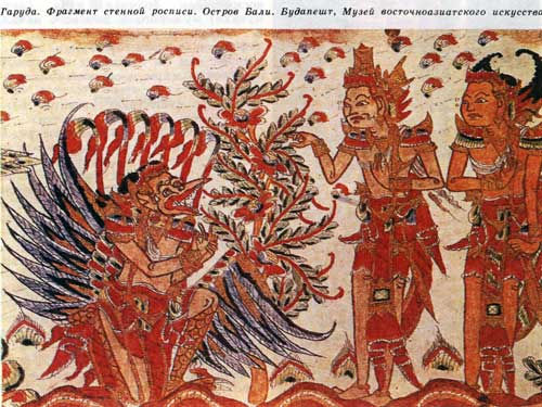 Балийская мифология