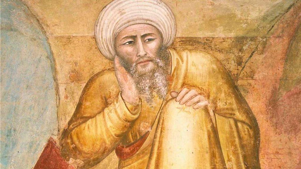 Аверроес (Ібн Рушд)