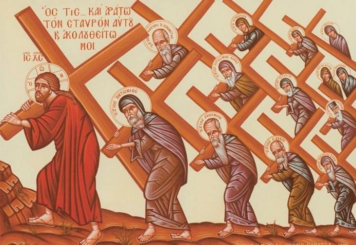 Екзегетичний підхід до проблеми первородного гріха Отцями Церкви