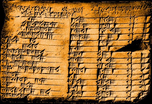 Закони Ешнунни