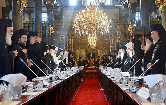Всеправославний собор (2016)