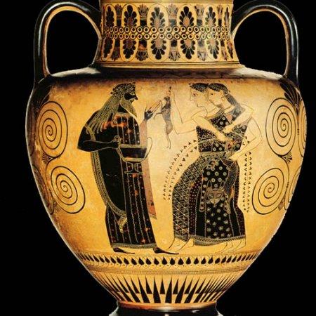 Буття в Античності