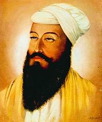 Гуру Тегх  Бахадур