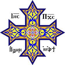 Коптська католицька церква