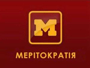 mpu (1)