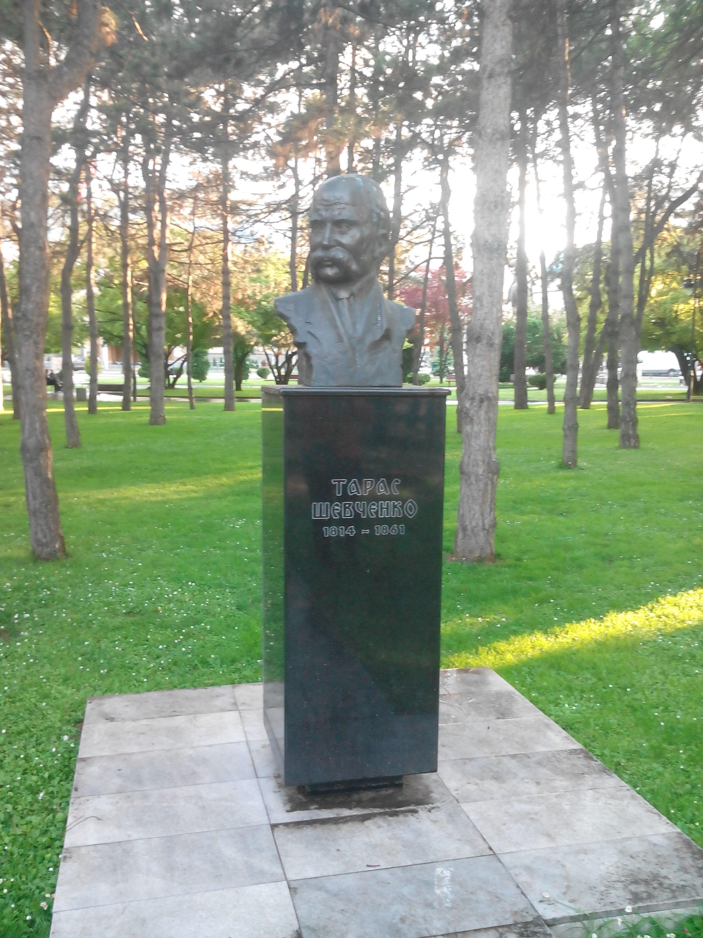 Мам'ятник нашому Тарасові