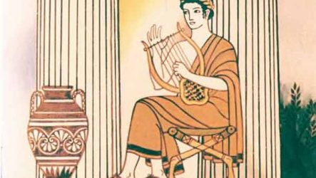 Бог Орфей