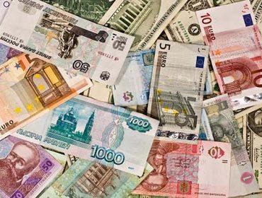 Где выгодно обменять валюту в Харькове?